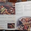 台北縣林口鄉THE.CAFE BY 想 林口 (13).jpg