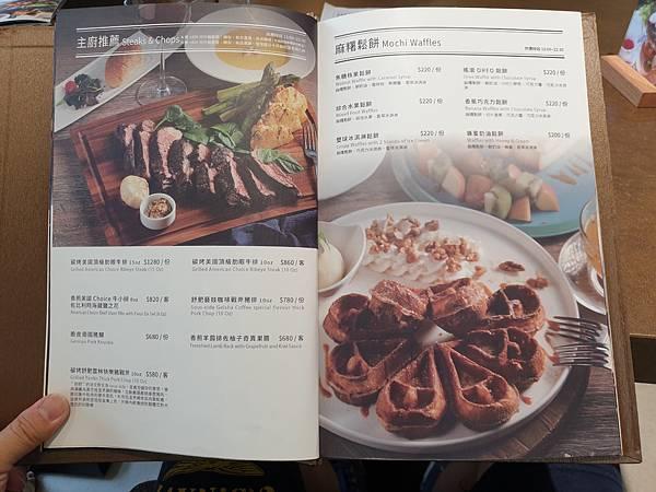 台北縣林口鄉THE.CAFE BY 想 林口 (14).jpg