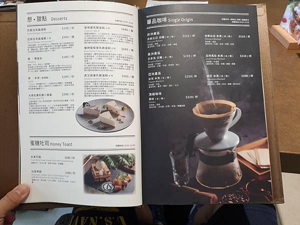 台北縣林口鄉THE.CAFE BY 想 林口 (15).jpg