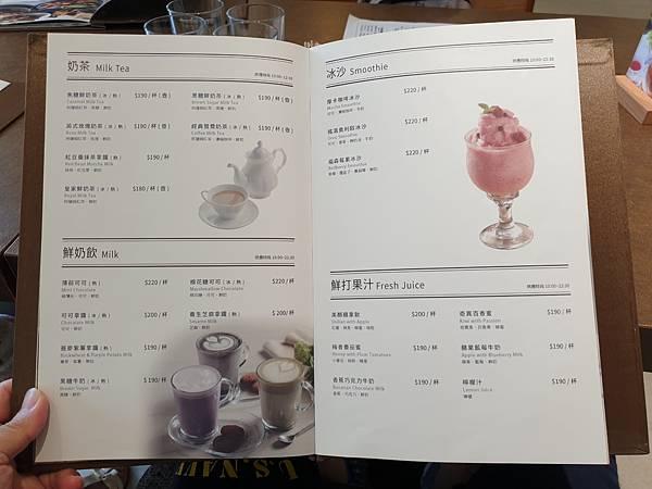 台北縣林口鄉THE.CAFE BY 想 林口 (18).jpg