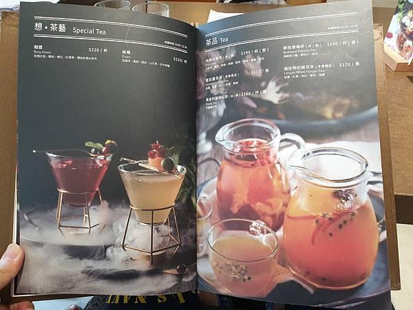 台北縣林口鄉THE.CAFE BY 想 林口 (17).jpg
