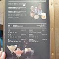台北縣林口鄉THE.CAFE BY 想 林口 (20).jpg