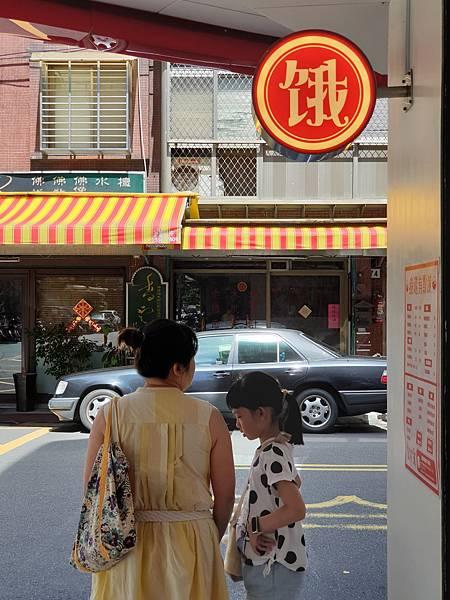 台北市我還有點餓 文德店 (1).jpg