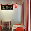 台北市我還有點餓 文德店 (12).jpg