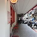 台北市我還有點餓 文德店 (14).jpg