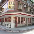 台北市我還有點餓 文德店 (13).jpg