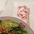 台北市我還有點餓 文德店 (16).jpg