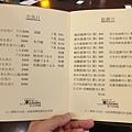 台北市菊川日式料理館 (14).jpg
