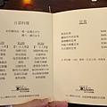 台北市菊川日式料理館 (18).jpg