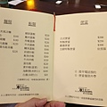 台北市菊川日式料理館 (19).jpg