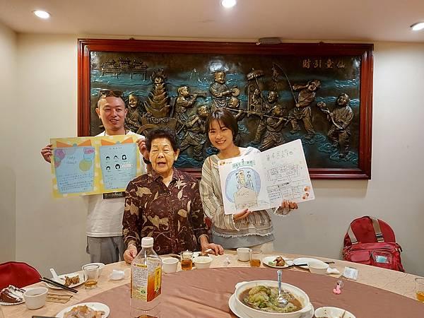 亞亞的2020祖祖慶生會 (4).jpg