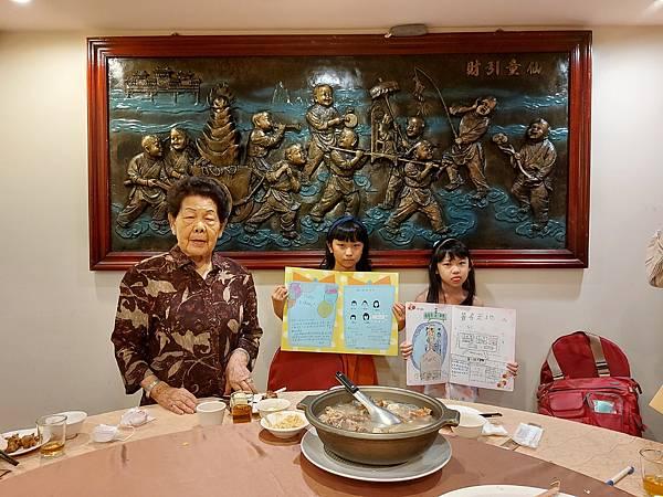 亞亞的2020祖祖慶生會 (65).jpg