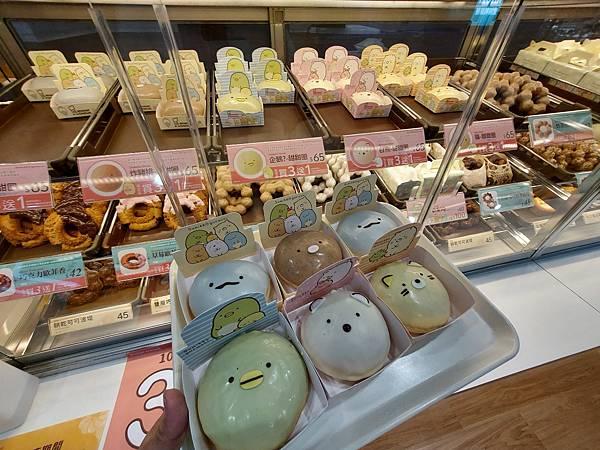亞亞的角落生物甜甜圈 (1).jpg