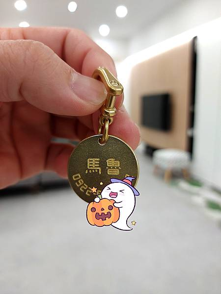 マル的狗牌 (4).jpg