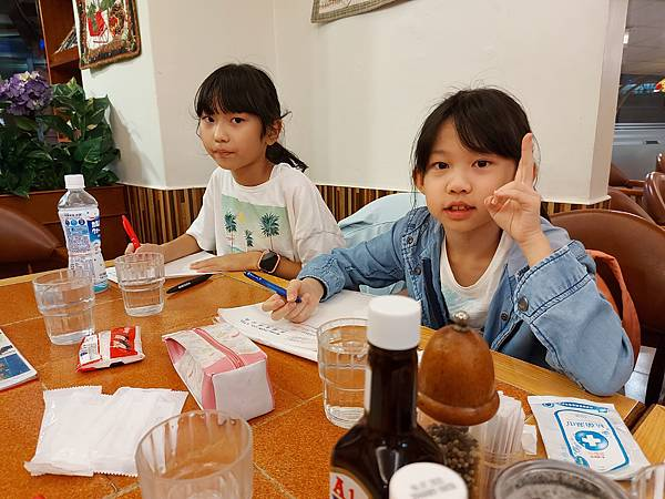 亞亞和寧妹的雙子星 (1).jpg