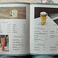 台北市溫叨咖啡餐酒館 (16).jpg