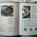 台北市溫叨咖啡餐酒館 (17).jpg