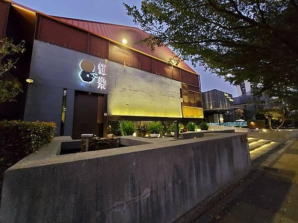 台中市紅巢燒肉工房 公益店 (4).jpg
