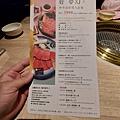 台中市紅巢燒肉工房 公益店 (10).jpg