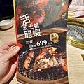 台中市紅巢燒肉工房 公益店 (11).jpg
