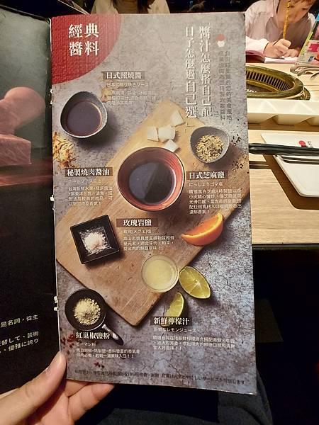 台中市紅巢燒肉工房 公益店 (12).jpg