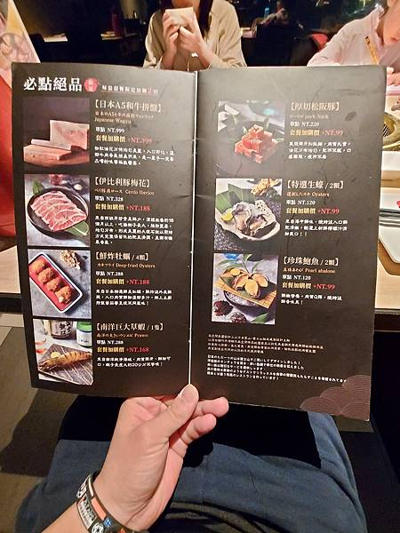 台中市紅巢燒肉工房 公益店 (13).jpg