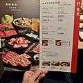 台中市紅巢燒肉工房 公益店 (14).jpg