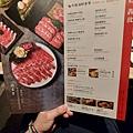台中市紅巢燒肉工房 公益店 (17).jpg