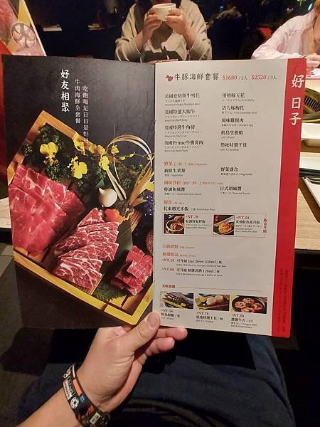 台中市紅巢燒肉工房 公益店 (16).jpg