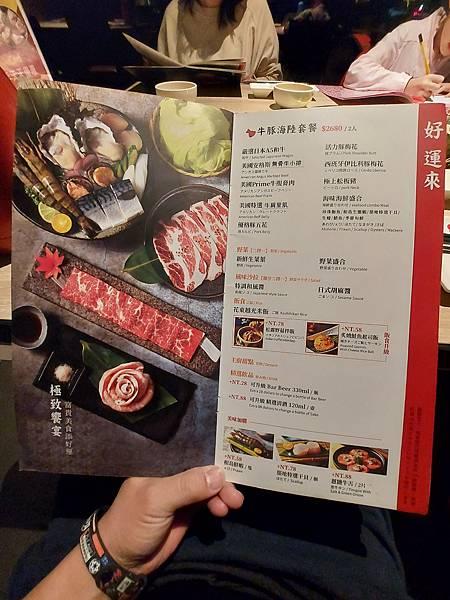 台中市紅巢燒肉工房 公益店 (19).jpg