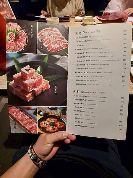 台中市紅巢燒肉工房 公益店 (20).jpg