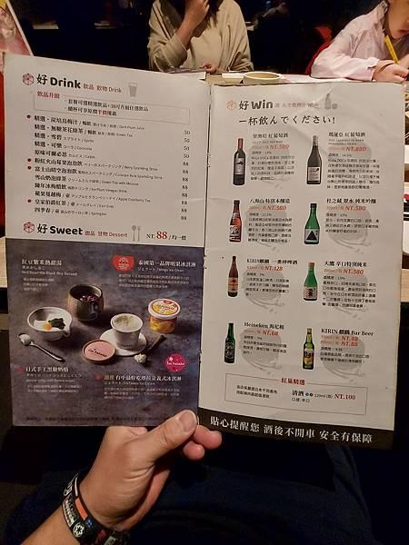 台中市紅巢燒肉工房 公益店 (22).jpg