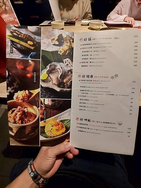 台中市紅巢燒肉工房 公益店 (21).jpg