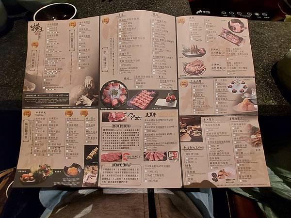 台北市撈王鍋物料理 台灣一號店 (8).jpg