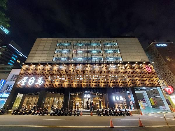 台中市屋馬燒肉中友店 (2).jpg