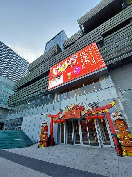 台南市南紡購物中心A2館 (40).jpg