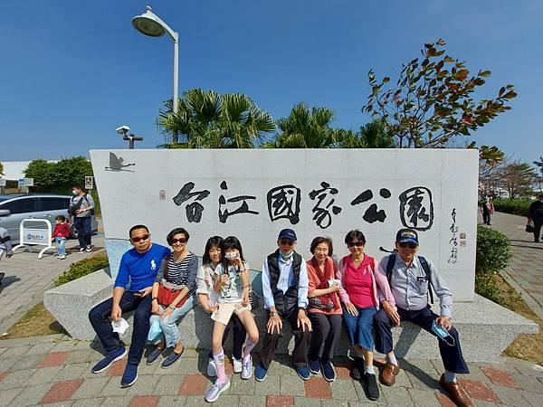 台南市台江國家公園 (4).jpg