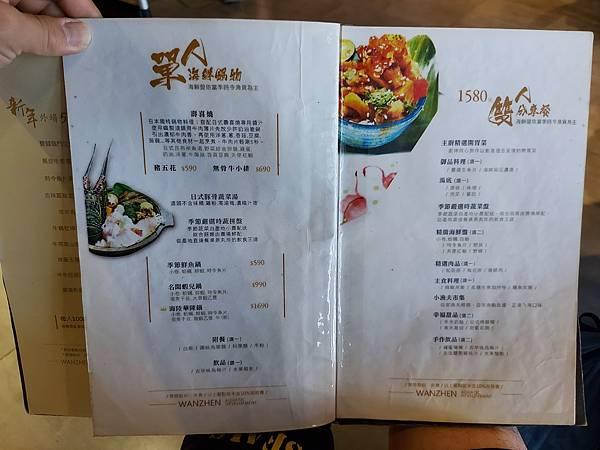 台南市丸珍水產 (31).jpg