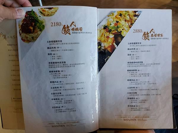 台南市丸珍水產 (32).jpg