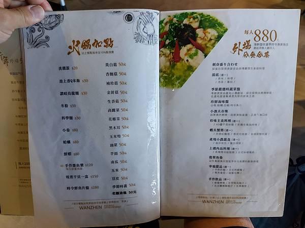 台南市丸珍水產 (34).jpg
