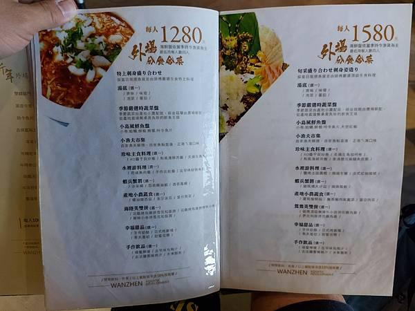 台南市丸珍水產 (35).jpg