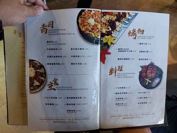 台南市丸珍水產 (36).jpg