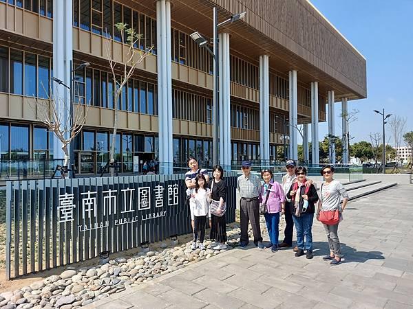 台南市台南市立圖書館:外觀 (2).jpg