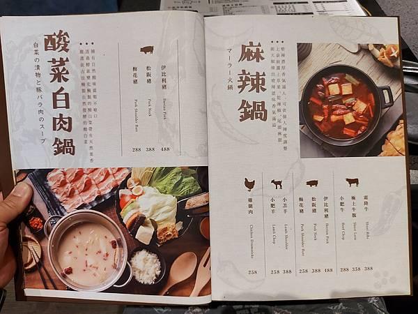 台南市隱鍋台南 海安店 (11).jpg