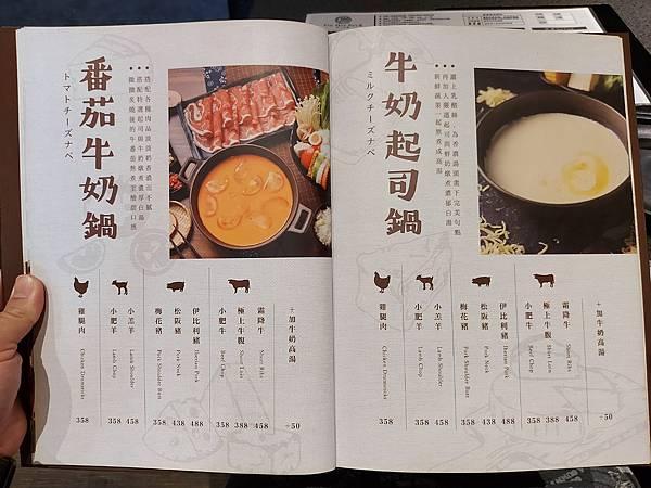 台南市隱鍋台南 海安店 (13).jpg