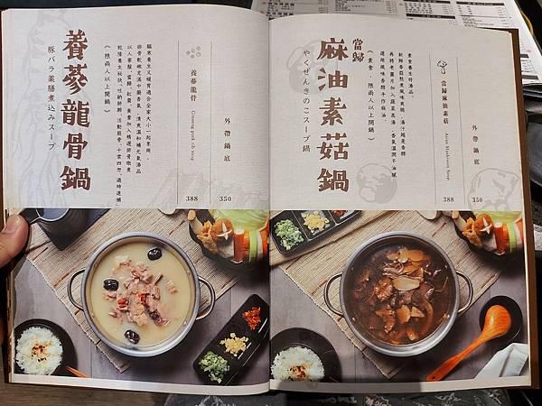 台南市隱鍋台南 海安店 (15).jpg