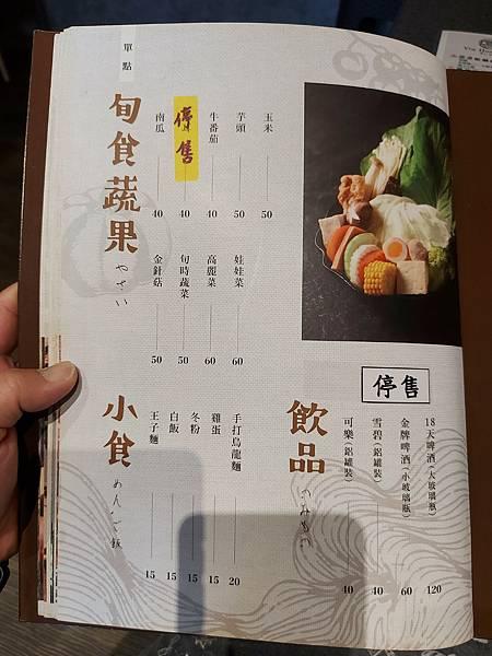 台南市隱鍋台南 海安店 (18).jpg
