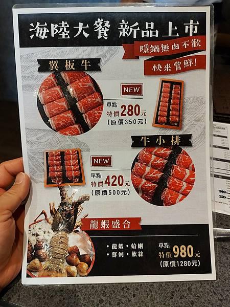 台南市隱鍋台南 海安店 (19).jpg