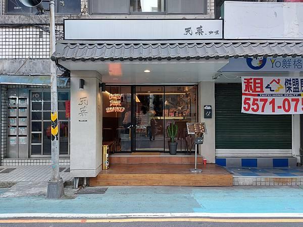 台北市天菜 (2).jpg