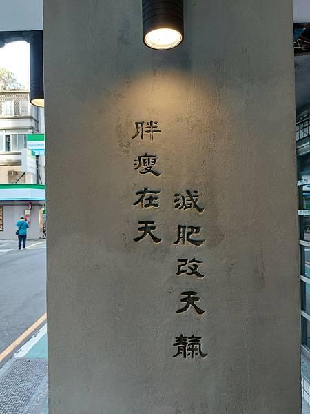 台北市天菜 (6).jpg